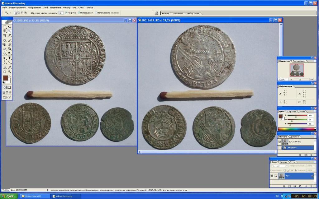 Польско литовские монеты московский рубль 1714 года