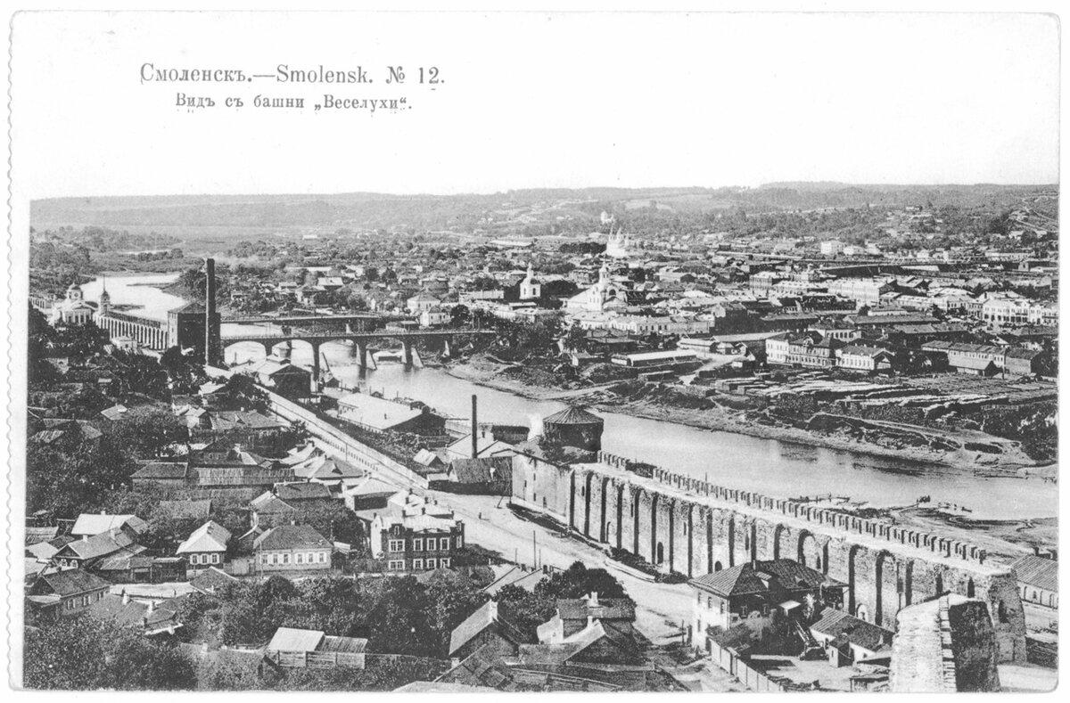 исторический смоленск фото для лета шьют