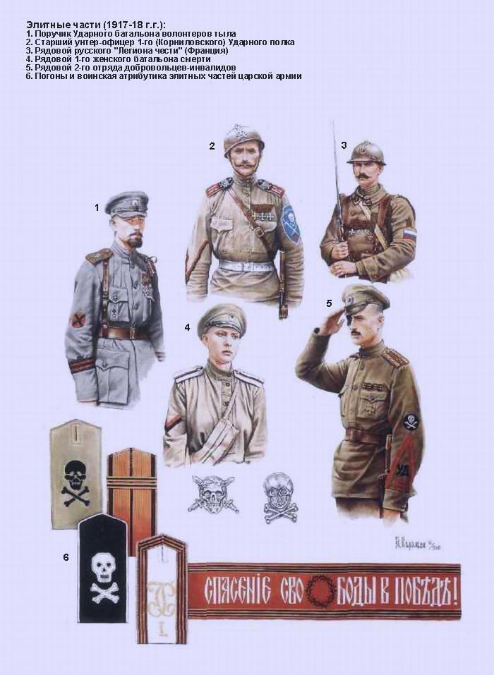 Книжные иллюстрации андрея каращука