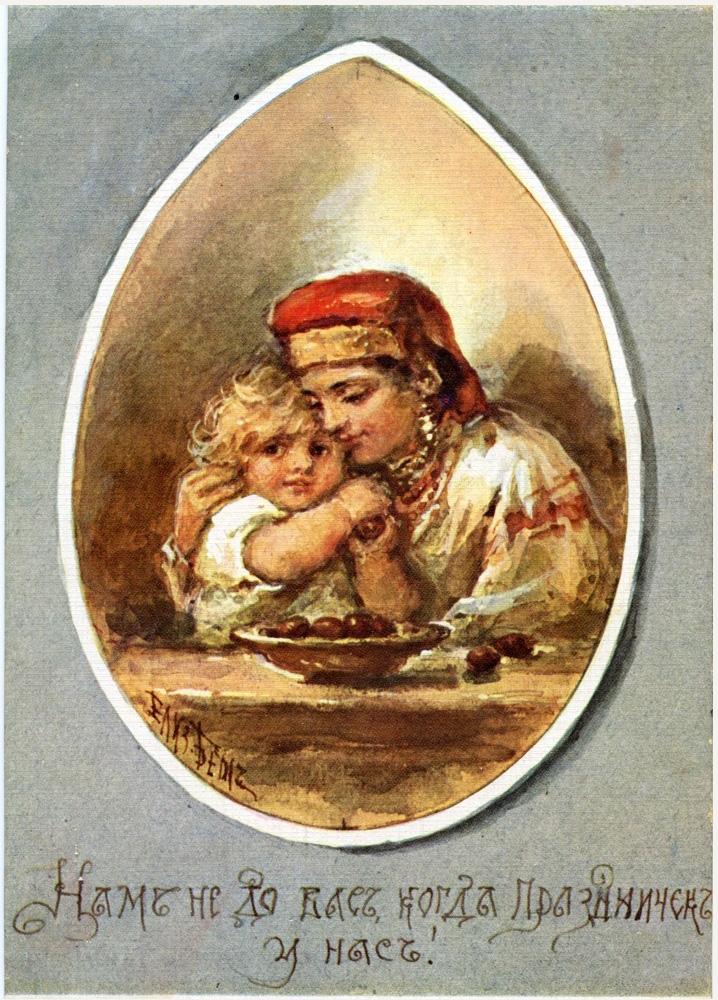 старинные открытки с пасхой фото эритемальная