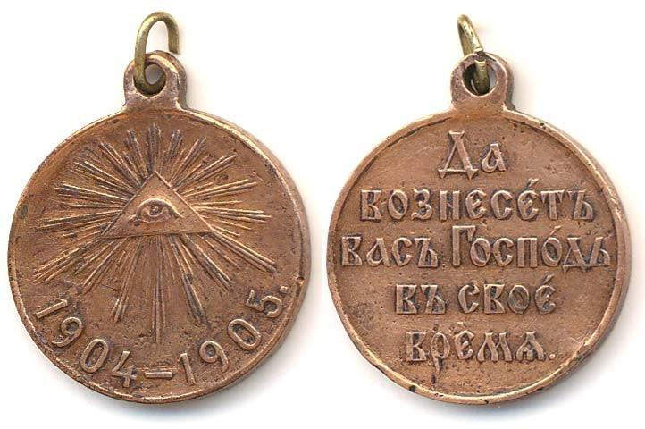 dogovor_1945_medal_original.jpg