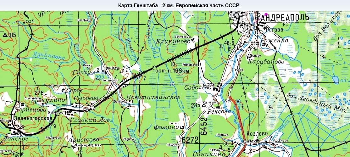 Нечаев Федор Андреевич. Поиск места захоронения | SmolBattle нестыковка
