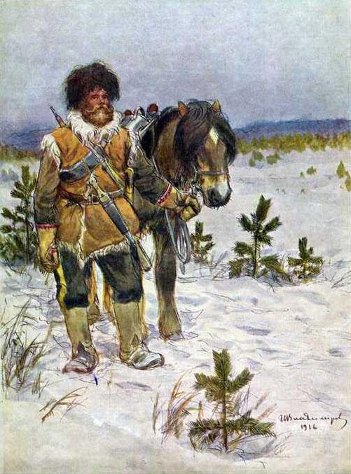 картинки с сибирскими казаками заметьте
