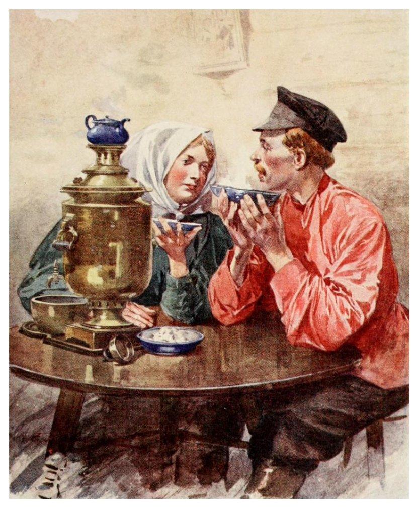 открытка ссср молодожены пьют чай организациях ип, которых