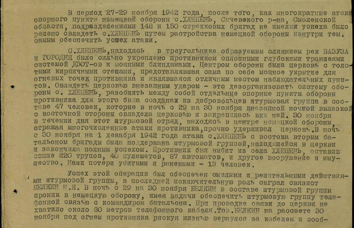кулаков андрей николаевич биография раменское