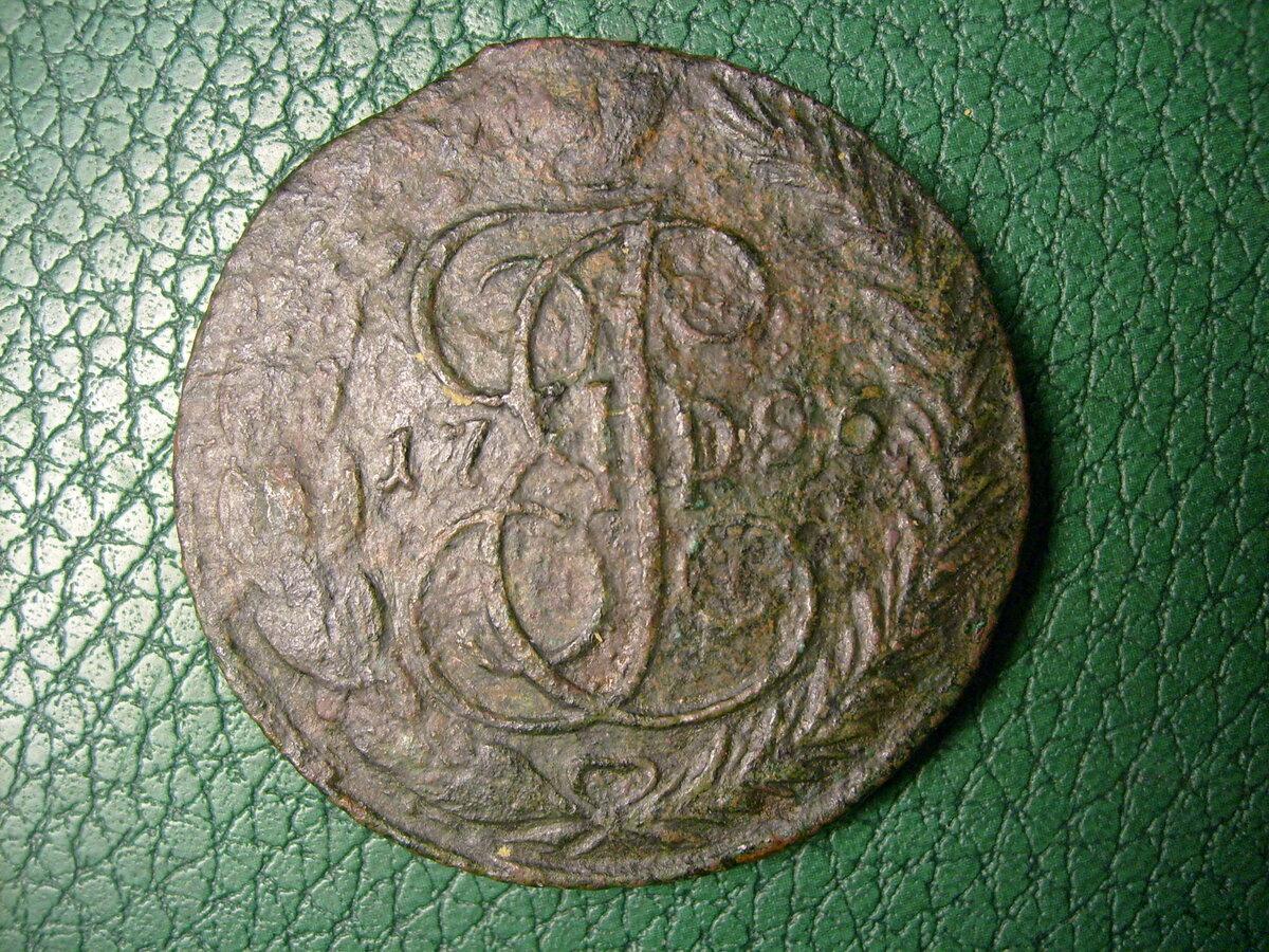 биография монеты екатерининской эпохи фото пенн