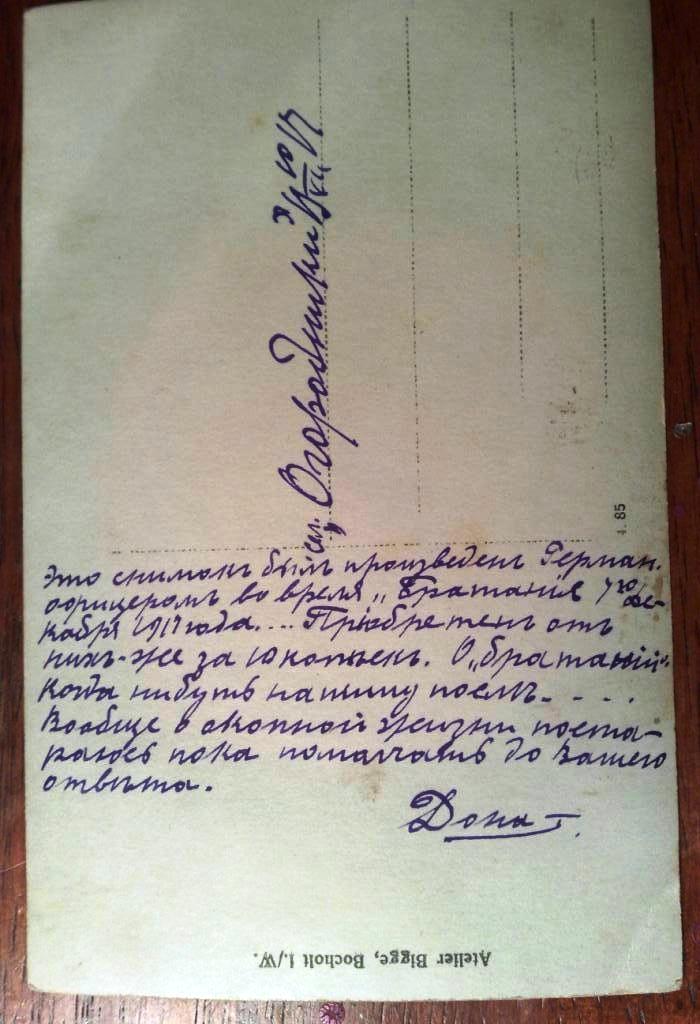 знакомства с женщиной за 50 г оренбург