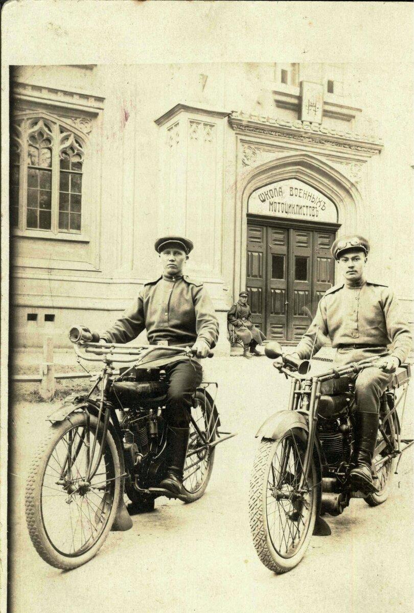 Школа военных мотоциклистов.
