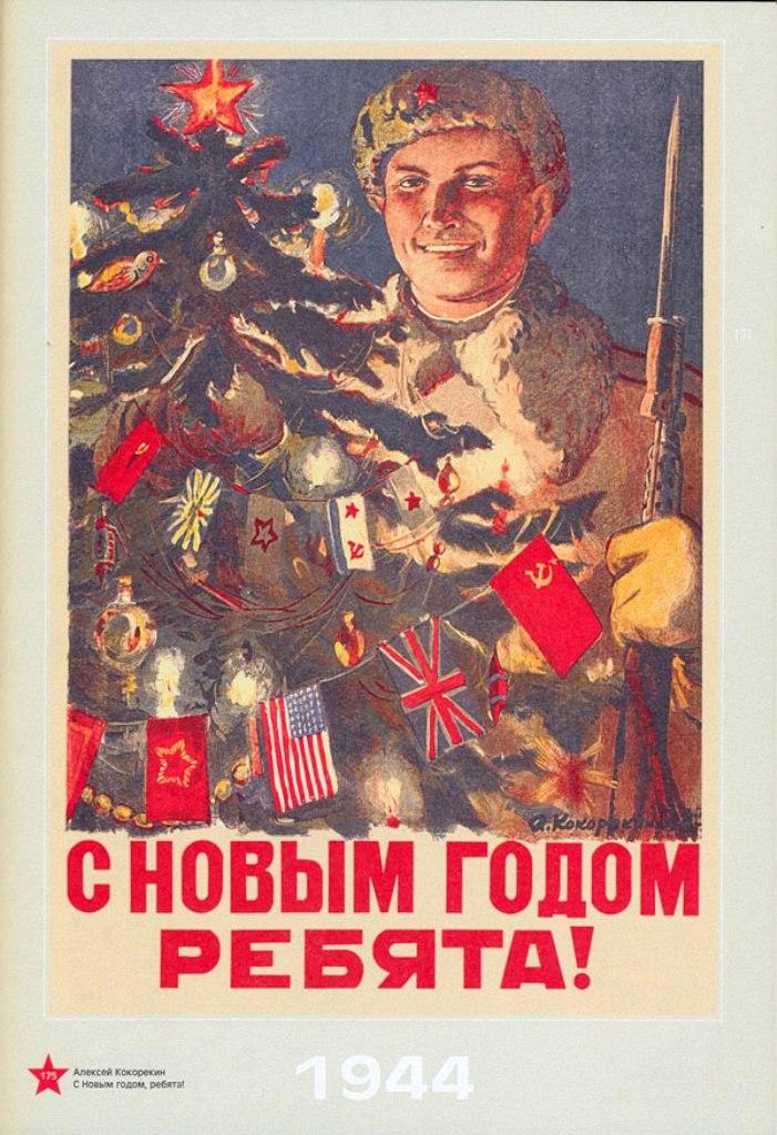 дед мороз военный открытка здание музея