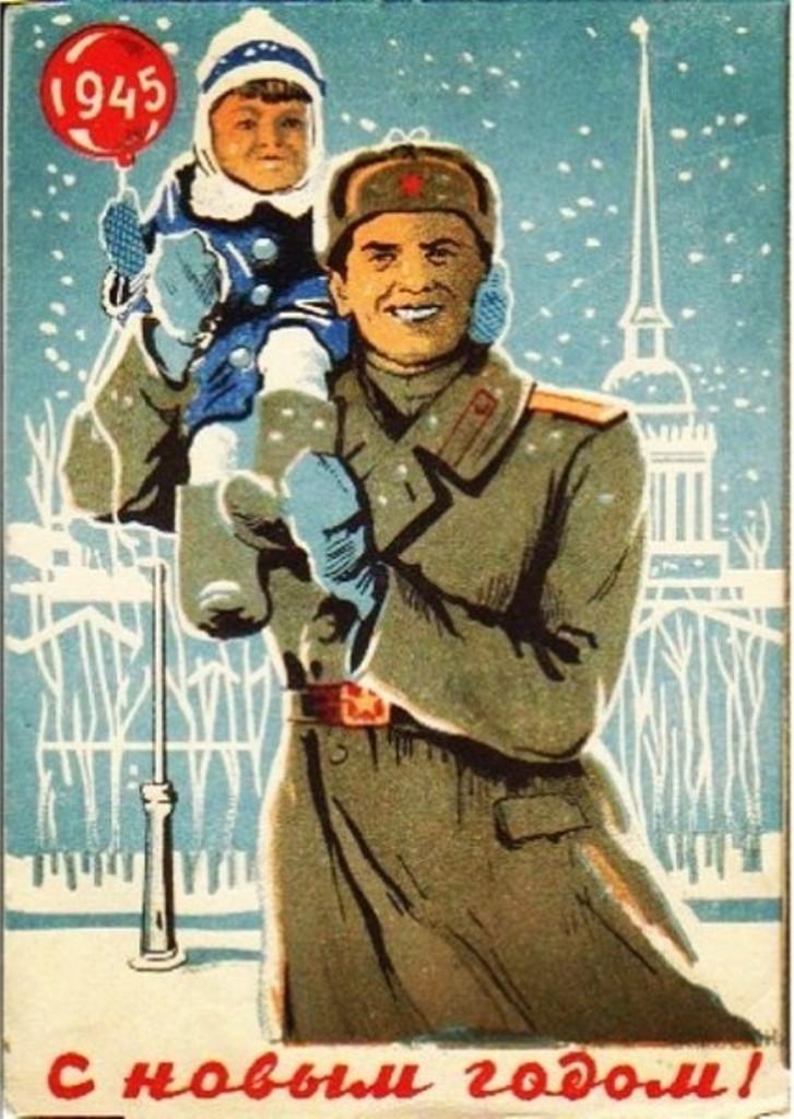 Новогодняя открытка армия