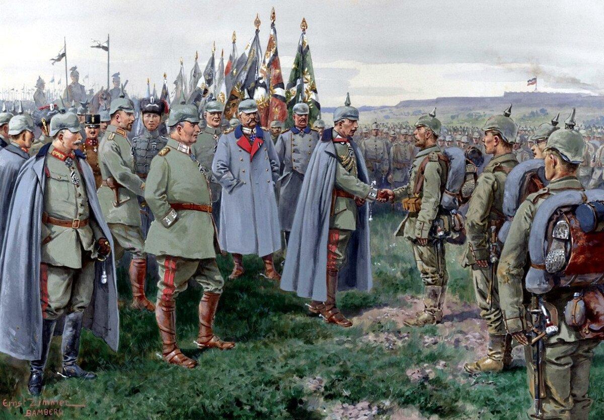 Картинки армии империи
