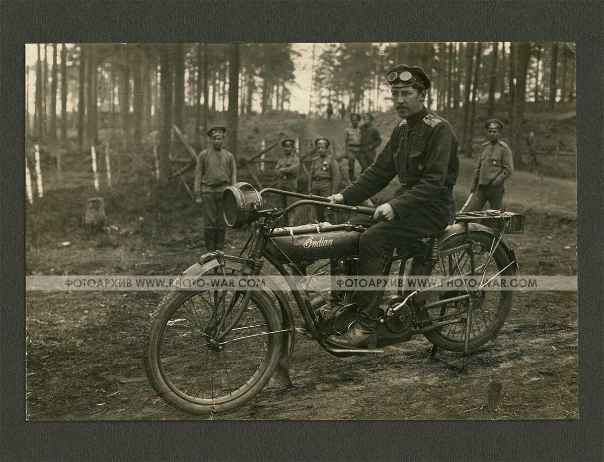 Поручик, выпускник Владимирского училища, позирует фотографу на американском мотоцикле марки Indian.