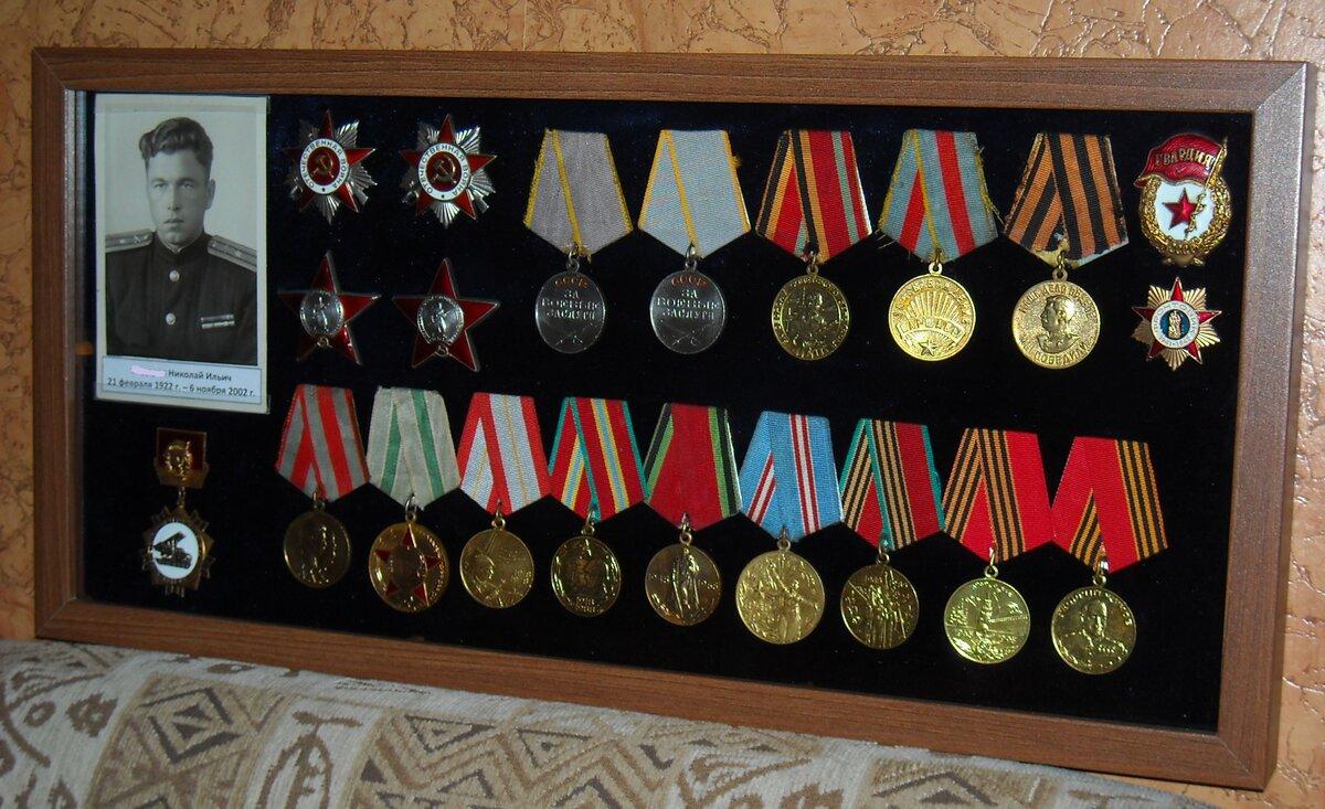 Своими руками медали и ордена 41
