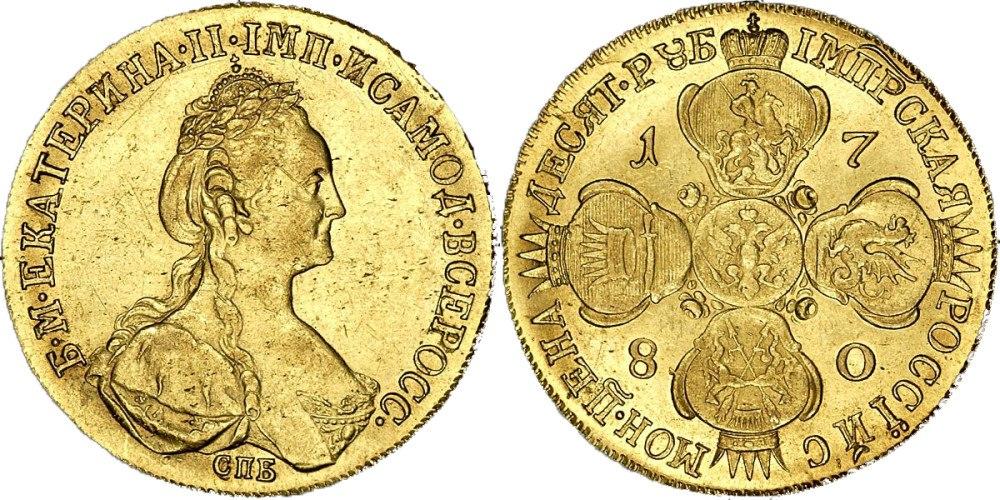 Мера веса а также серебряная монета сигнал охотника купить и пусковое устройство двойное