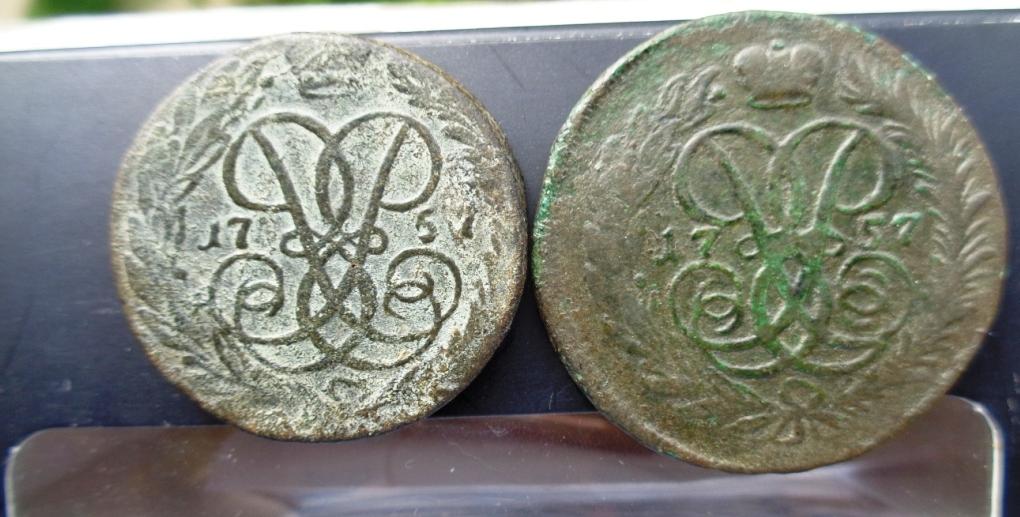1757 год какие капсулы для монет лучше
