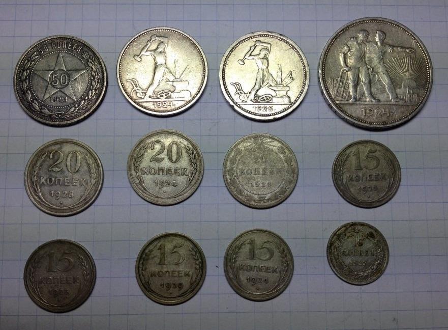 искусства определить цену монеты со своей фотографией валунами