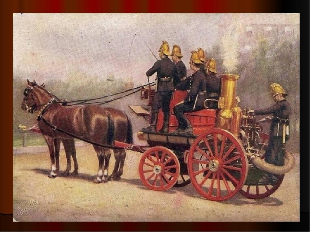 История пожарной охраны доклад 385