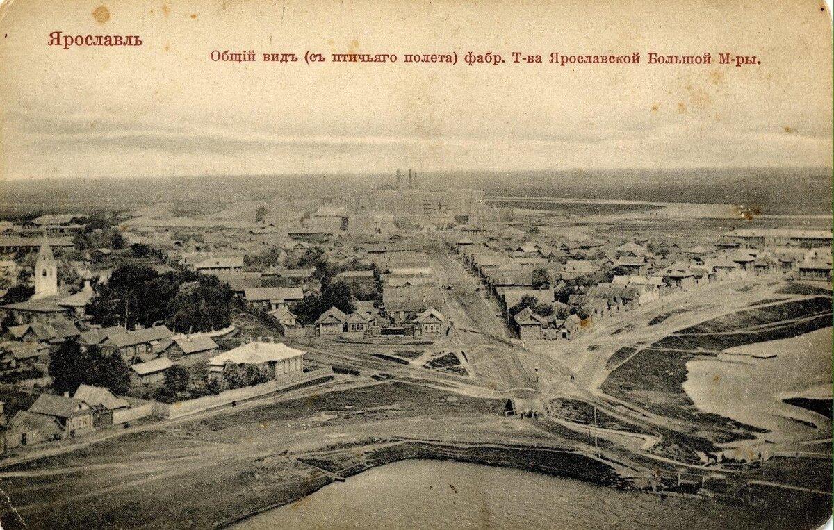 Ярославль в старых открытках и фотографиях