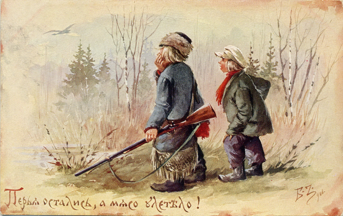 с новым годом охотники открытка казани