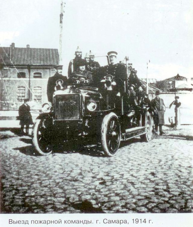 айк, картинки пожарная охрана в царской россии цвета, четкие контуры