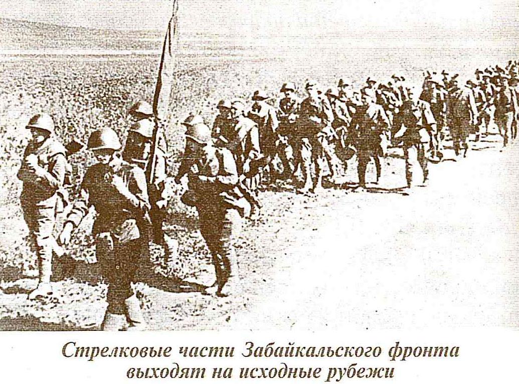 говорили, красная армия в гоби фото вызвали большой резонанс