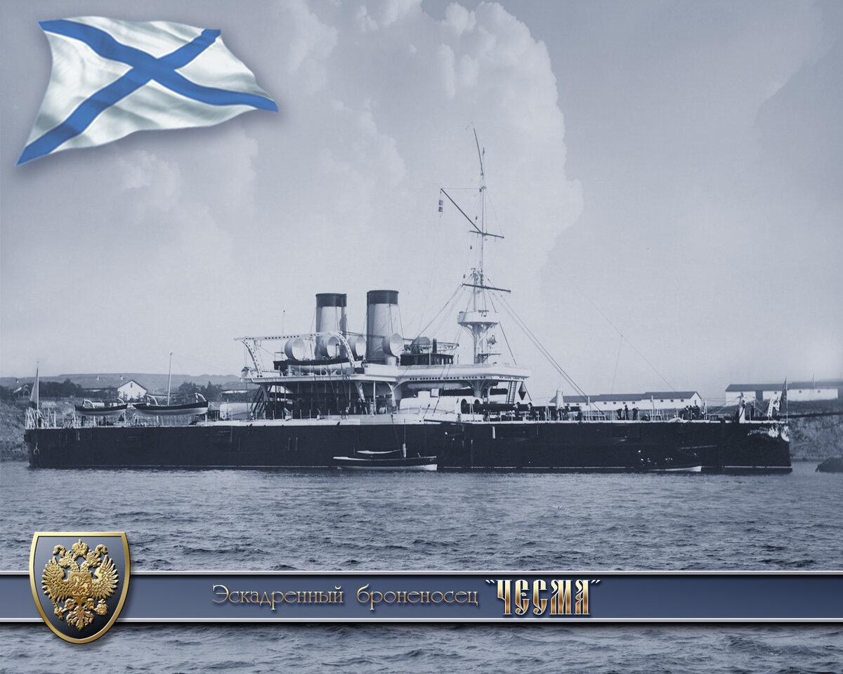 открытки русского императорского флота