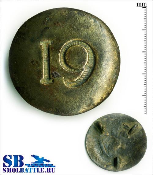 Знак налобный №19.
