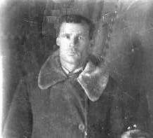 Зевахин Иван Владимирович